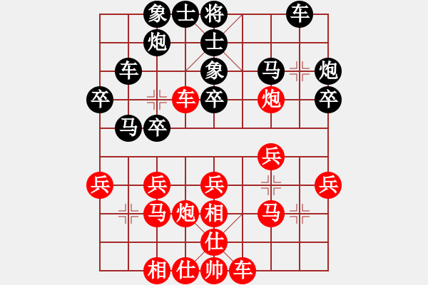 象棋棋谱图片:大男孩(电神)-和-李团结(9星) - 步数:30