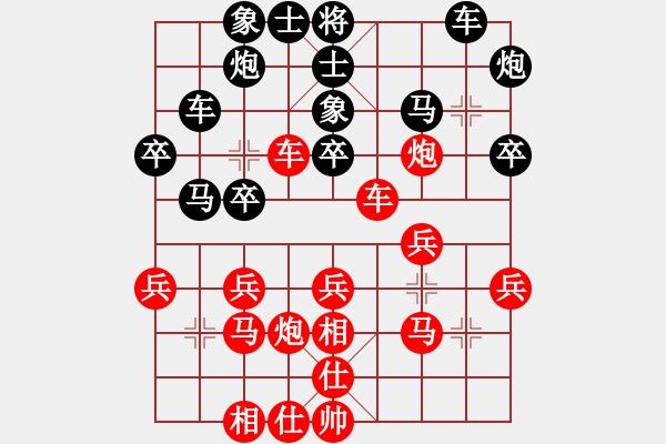 象棋棋谱图片:大男孩(电神)-和-李团结(9星) - 步数:40