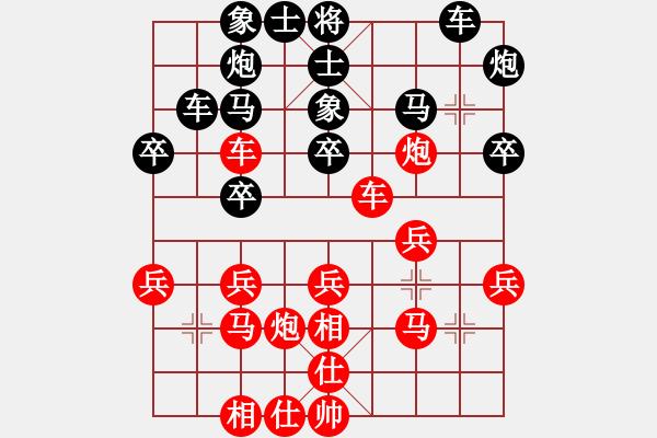 象棋棋谱图片:大男孩(电神)-和-李团结(9星) - 步数:50