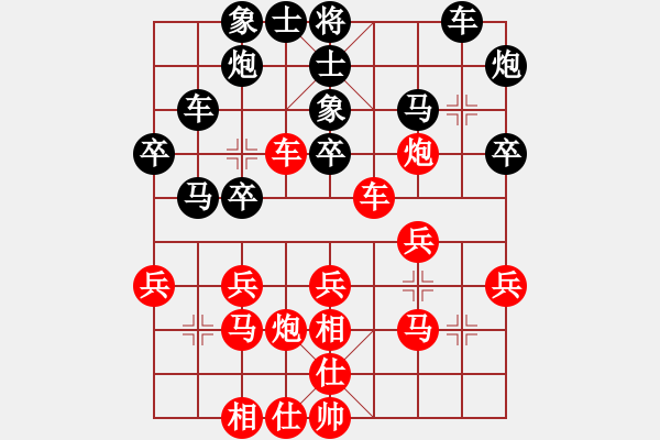 象棋棋谱图片:大男孩(电神)-和-李团结(9星) - 步数:60