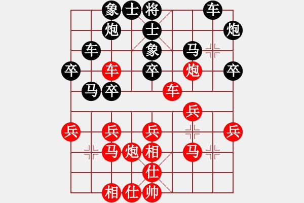 象棋棋谱图片:大男孩(电神)-和-李团结(9星) - 步数:69