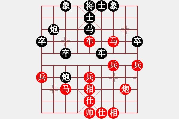 象棋棋谱图片:安华 先胜 赖尤尼 - 步数:40