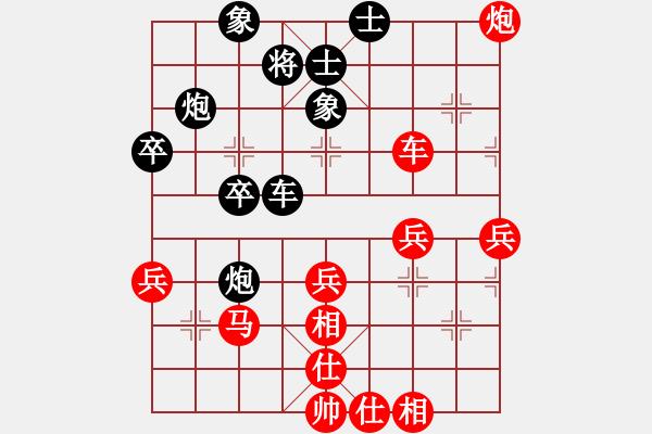 象棋棋谱图片:安华 先胜 赖尤尼 - 步数:50