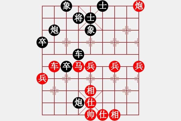 象棋棋谱图片:安华 先胜 赖尤尼 - 步数:60