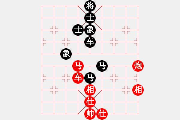 象棋谱图片:中国 洪智 先和 中国 许银川 - 步数:70