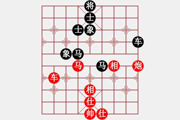 象棋谱图片:中国 洪智 先和 中国 许银川 - 步数:74