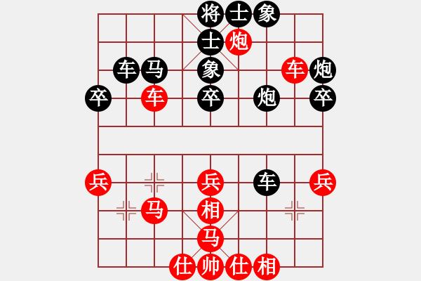 象棋谱图片:刘欢 先和 尤颖钦 - 步数:40