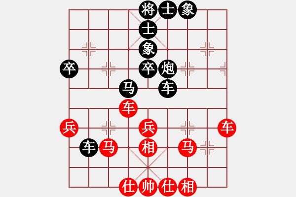 象棋谱图片:刘欢 先和 尤颖钦 - 步数:60