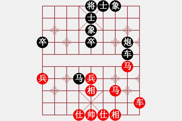 象棋谱图片:刘欢 先和 尤颖钦 - 步数:70
