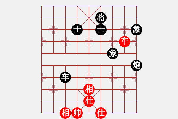 象棋谱图片:江西温派实业队 姚洪新 负 内蒙古伊泰队 洪智 - 步数:270
