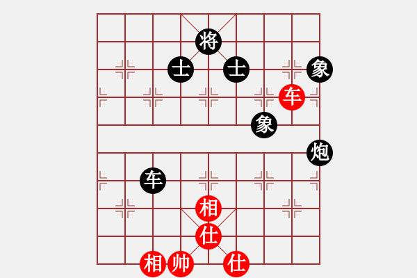 象棋谱图片:江西温派实业队 姚洪新 负 内蒙古伊泰队 洪智 - 步数:280