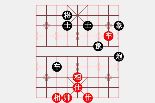 象棋谱图片:江西温派实业队 姚洪新 负 内蒙古伊泰队 洪智 - 步数:290