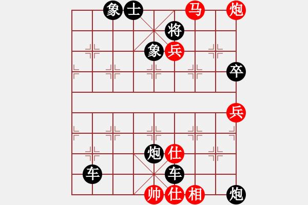 象棋棋谱图片:勇跃用兵 红胜 - 步数:9