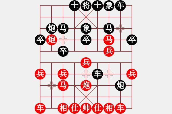 象棋谱图片:2019年第16届威凯杯全国象棋等级赛李小龙先胜赵勇霖5 - 步数:20