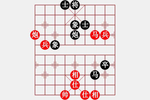 象棋谱图片:2019年第16届威凯杯全国象棋等级赛李小龙先胜赵勇霖5 - 步数:70