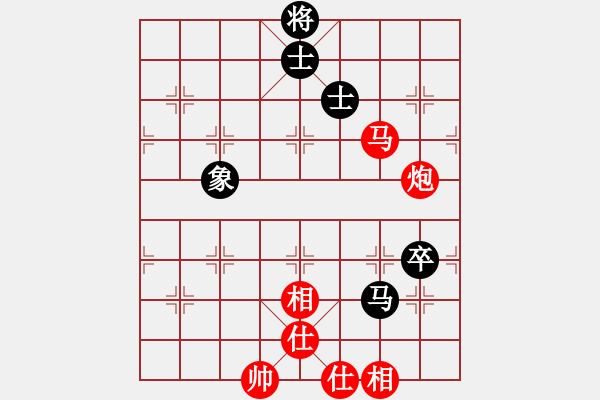 象棋谱图片:2019年第16届威凯杯全国象棋等级赛李小龙先胜赵勇霖5 - 步数:77