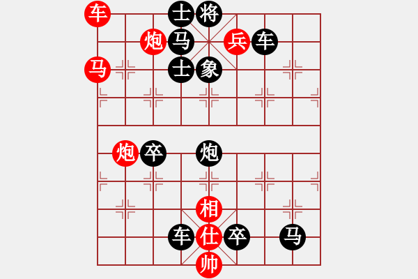 象棋棋谱图片:第218局 耿弇突围 - 步数:10