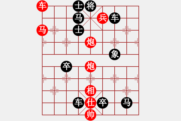 象棋棋谱图片:第218局 耿弇突围 - 步数:17