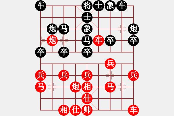 象棋棋谱图片:2020.2.15.3好友十分钟后胜缘由天定潍坊 - 步数:20