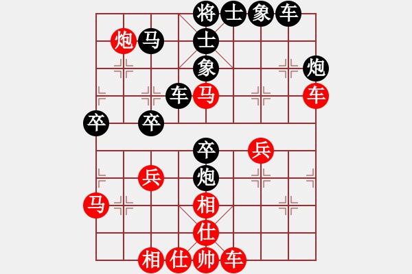 象棋棋谱图片:2020.2.15.3好友十分钟后胜缘由天定潍坊 - 步数:40