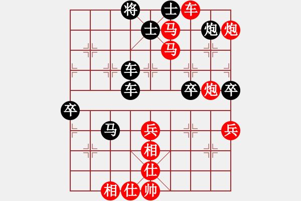 象棋棋谱图片:10.双重打击战术327 - 步数:3