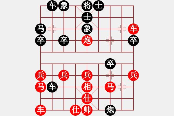 象棋棋谱图片:象棋盘头马联盟 盘马阿荣 先负 星海-泰顺 - 步数:30