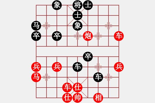 象棋棋谱图片:象棋盘头马联盟 盘马阿荣 先负 星海-泰顺 - 步数:40
