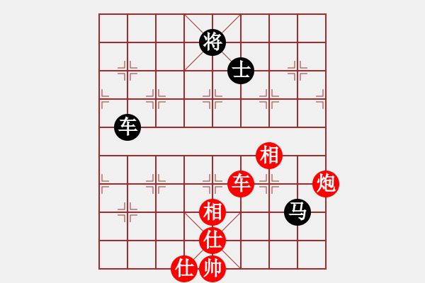 象棋棋谱图片:四川成都懿锦控股 孟辰 胜 杭州环境集团 王天一 - 步数:320