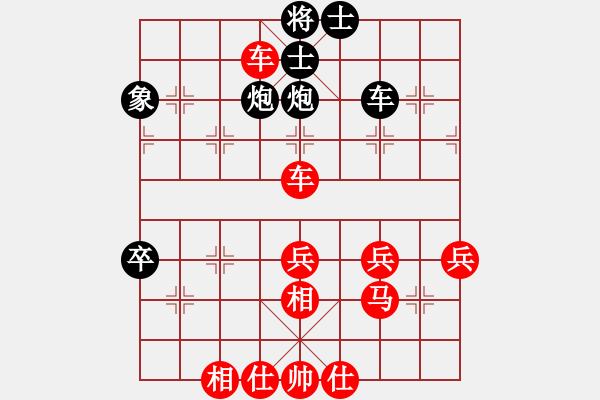 象棋棋谱图片:19 让左马得先顺炮直车局 - 步数:50