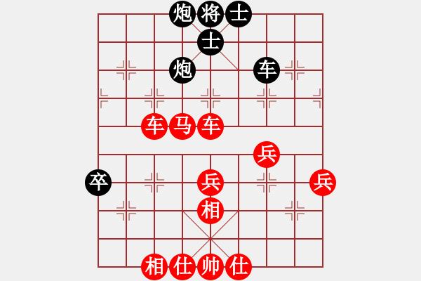 象棋棋谱图片:19 让左马得先顺炮直车局 - 步数:60