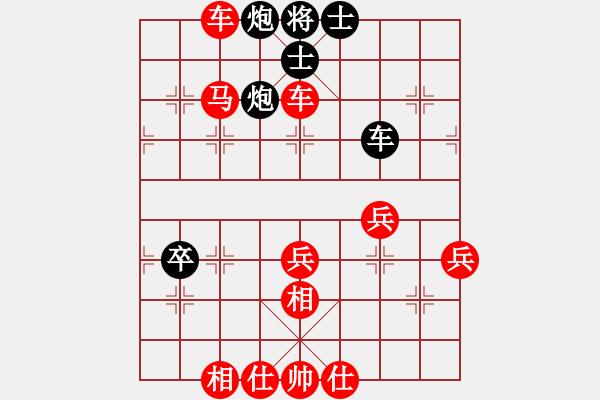 象棋棋谱图片:19 让左马得先顺炮直车局 - 步数:65