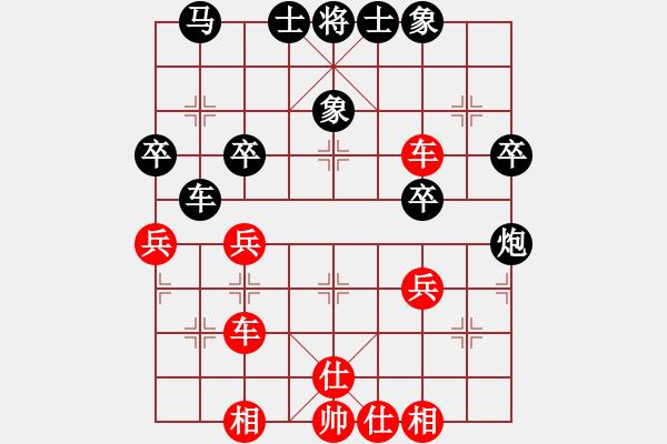 象棋棋谱图片:刘宁 先和 刘雪芹 - 步数:40