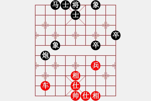 象棋棋谱图片:刘宁 先和 刘雪芹 - 步数:56