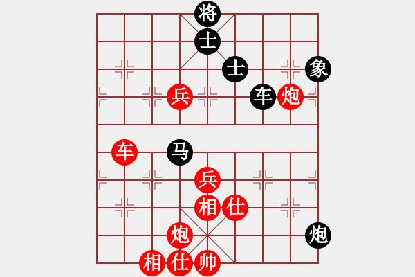 象棋棋谱图片:第五轮 天津孟辰先胜武汉刘宗泽 - 步数:100