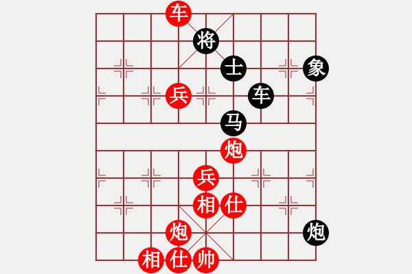 象棋棋谱图片:第五轮 天津孟辰先胜武汉刘宗泽 - 步数:110