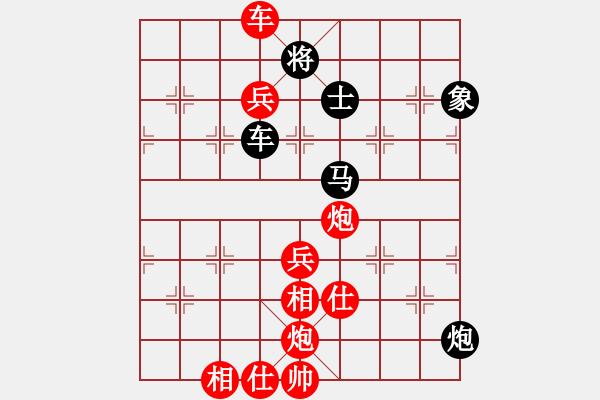 象棋棋谱图片:第五轮 天津孟辰先胜武汉刘宗泽 - 步数:113