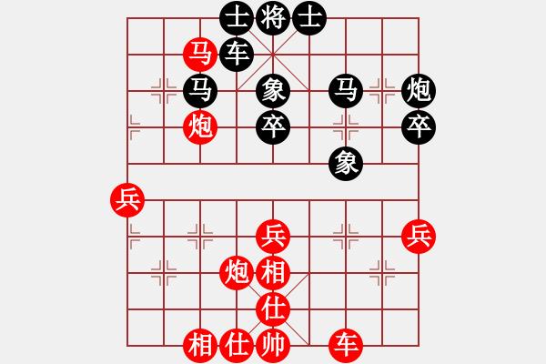 象棋棋谱图片:第五轮 天津孟辰先胜武汉刘宗泽 - 步数:50
