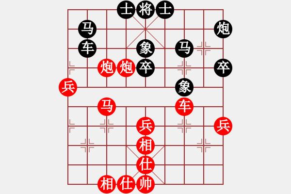 象棋棋谱图片:第五轮 天津孟辰先胜武汉刘宗泽 - 步数:60