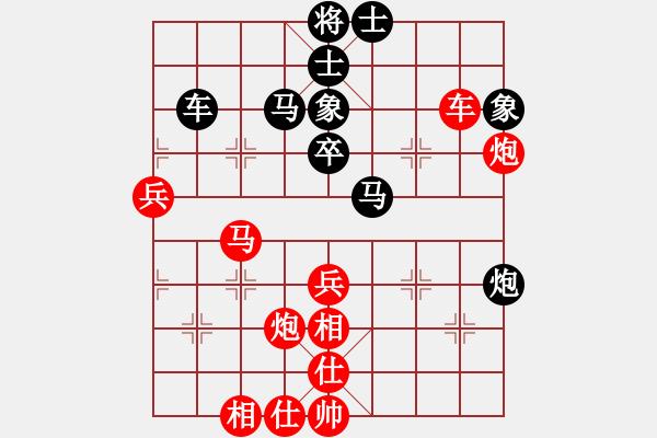 象棋棋谱图片:第五轮 天津孟辰先胜武汉刘宗泽 - 步数:70