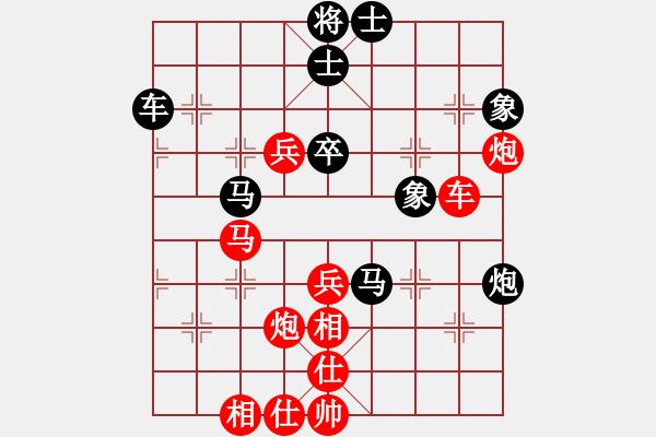 象棋棋谱图片:第五轮 天津孟辰先胜武汉刘宗泽 - 步数:80