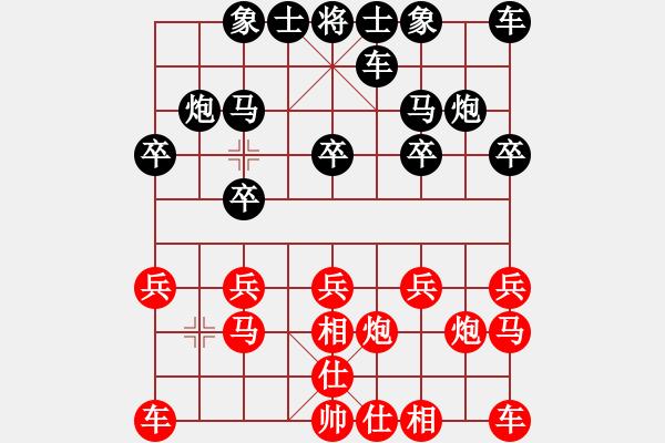 象棋棋谱图片:小杜后胜万堂 - 步数:10