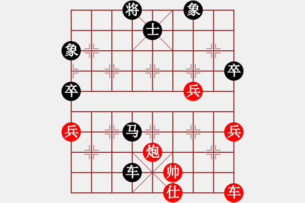 象棋棋谱图片:小杜后胜万堂 - 步数:110