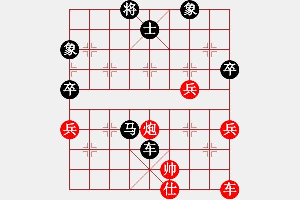 象棋棋谱图片:小杜后胜万堂 - 步数:114