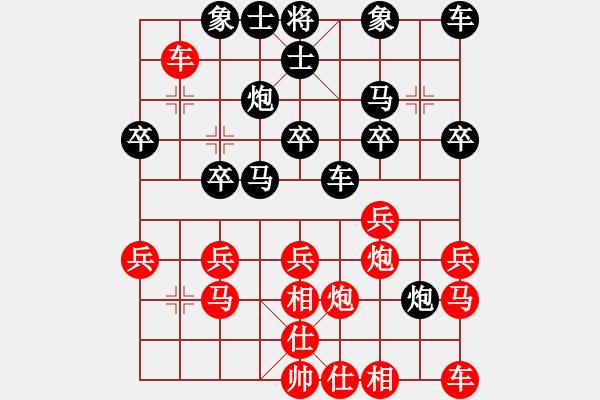 象棋棋谱图片:小杜后胜万堂 - 步数:20