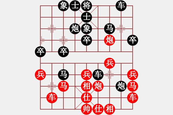 象棋棋谱图片:小杜后胜万堂 - 步数:30