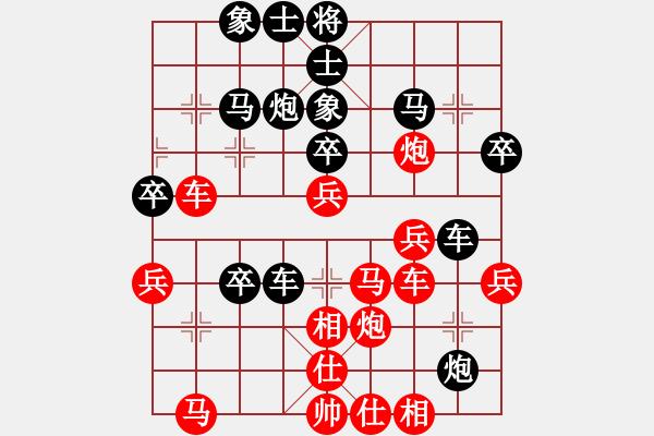 象棋棋谱图片:小杜后胜万堂 - 步数:50