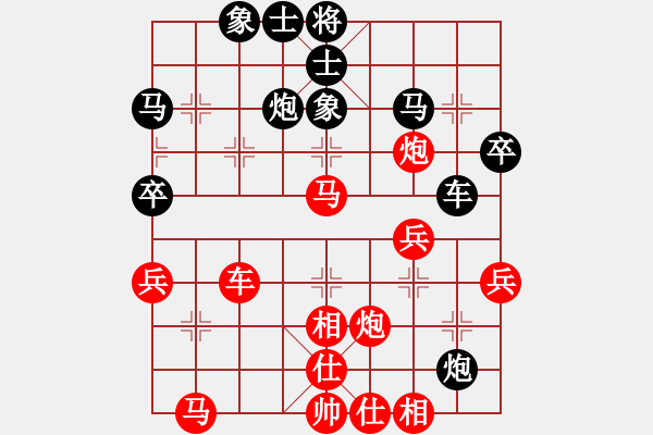 象棋棋谱图片:小杜后胜万堂 - 步数:60