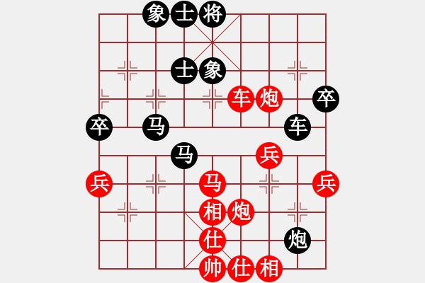 象棋棋谱图片:小杜后胜万堂 - 步数:70