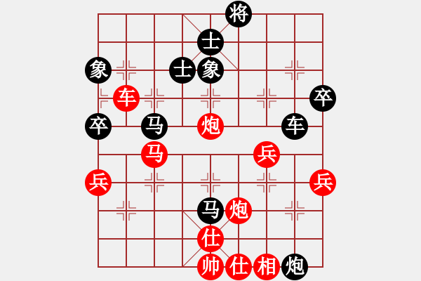 象棋棋谱图片:小杜后胜万堂 - 步数:80