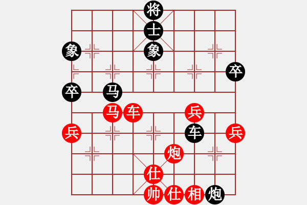 象棋棋谱图片:小杜后胜万堂 - 步数:90